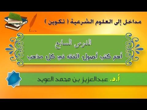 تحميل كتاب مت فارغا بالعربي pdf