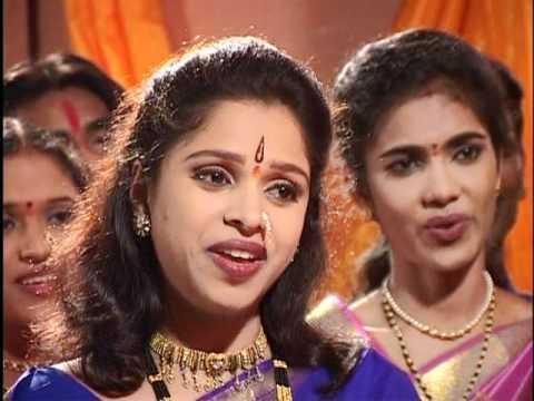 Ekveera Devichi Aarti [Full Song] Devichya Aartya