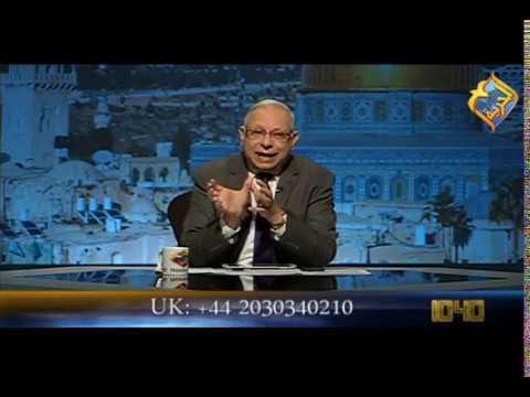 مناقشة توابع القرار الأمريكى عن أورشليم القدس ومستقبل الصراع العربى الإسرائيلى برنامج 1040 الحلقة 64