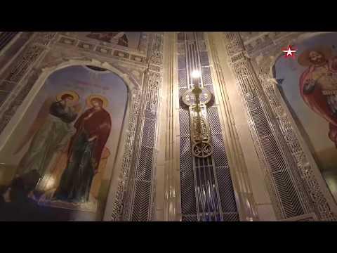 Завершено строительство нижнего храма Главного храма ВС РФ