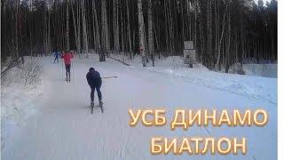 видео лыжная база биатлон