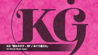 KG - めぐり逢えた(Lyrics/Short Ver.) thumbnail