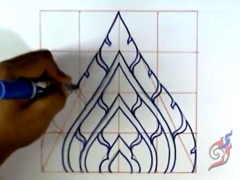 02-เขียนลายไทยพื้นฐาน ลายกระจังใบเทศ - Basic pattern Thailand This leaves municipal grille.,ลายไทย