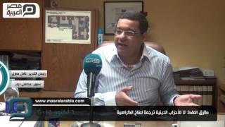 مصر العربية   طارق الملط: لا للأحزاب الدينية ترجمة لمناخ الكراهية
