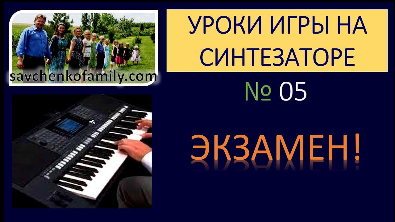 Православный ежедневник или церковный календарь