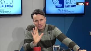 """Латышский актер, модель, поэт и ведущий Андрис Булис в программе """"Личное утро"""" #MIXTV"""