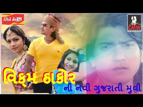 free Gujarati jokes MAMTA SONI full free download