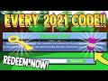 *EVERY* 2021 CODE!! | Build a Boat for Treasure ROBLOX