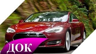 Электромобили Tesla. Конец нефтяной эры. Документальный фильм