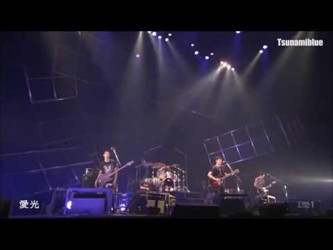 CNBLUE - Love Light (Vietsub)