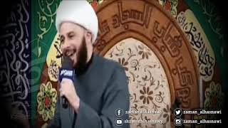 زينب اجت لحسينها| قصيدة رائعة بصوت سماحة الشيخ  الحسناوي