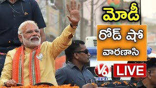 PM Modi LIVE | Modi Road Show In Varanasi | V6 News