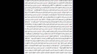 Bashair Al Khairat