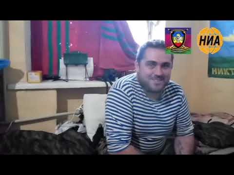 Он защищает дом родной ДНР 2018 г. Просим оказать помощь подразделению!