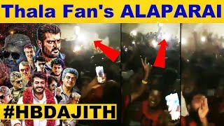 Thala Fans Party Gala Before Ajith's Home