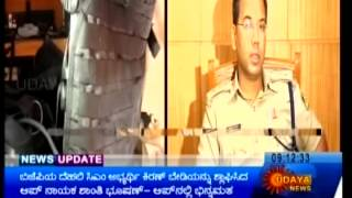 Mistral's Mobile Command Control Vehicle for Bangalore City Police in Udaya TV