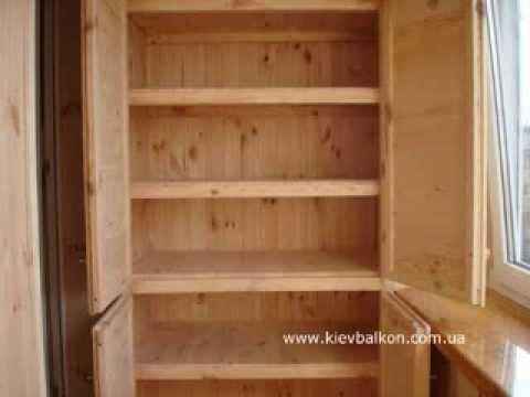 видео: Обшивка балконов и лоджий деревянной вагонкой