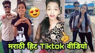 New Marathi Full Comedy TikTok Famous Videos Ep93