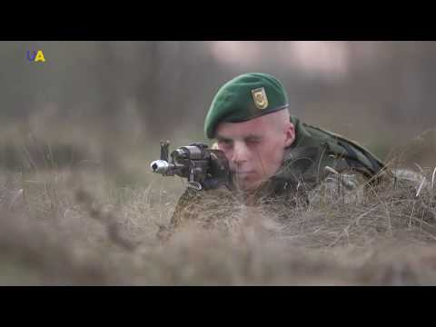 National Academy of the State Border Guard Service | Ukraine in Uniform