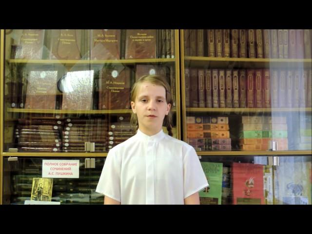 Изображение предпросмотра прочтения – ОльгаЯкимова читает произведение «Крестьянские дети» Н.А.Некрасова