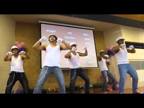 Katawan by Hagibis In Taiwan (TMT YEAR END PARTY 01192012 CLEAR COPY)
