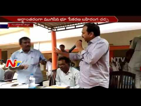 Tension Situation In Penumaka || Clash Between CRDA Officers And Farmers || NTV
