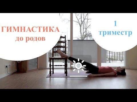 Йога и ЛФК индивидуально: йогатерапия, йога для женщин