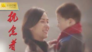 【1080 Full Movie】《执念者》探寻古墓之谜,寻找母亲下落(孙亦沐 / 刘熙 / 刘洋)