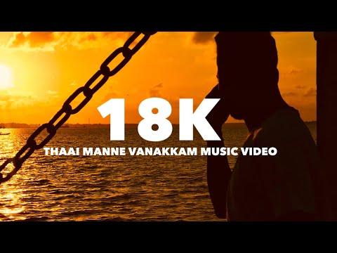 THAAI MANNE VANAKKAM OFFICIAL MUSIC VIDEO   CKR     YAJEEV