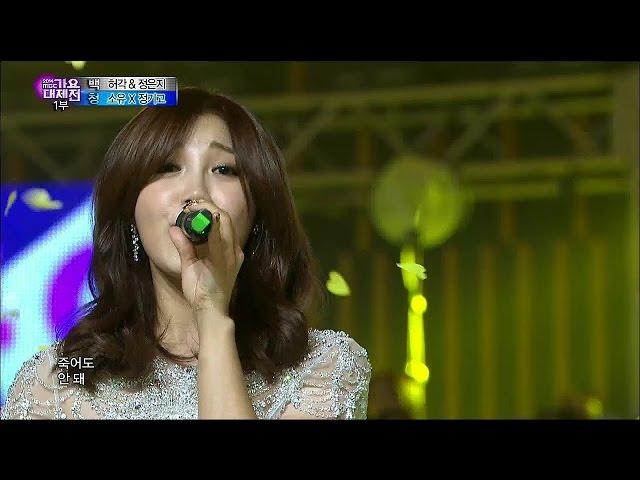 【TVPP】Eun Ji(Apink) + Huh Gak - Break Up To Make Up, 은지(에이핑크) + 허각 - 이제 그만 싸우자 @ 2014 KMF Live