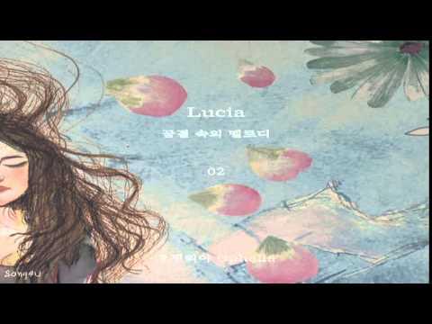 심규선(Lucia) (+) 오필리아