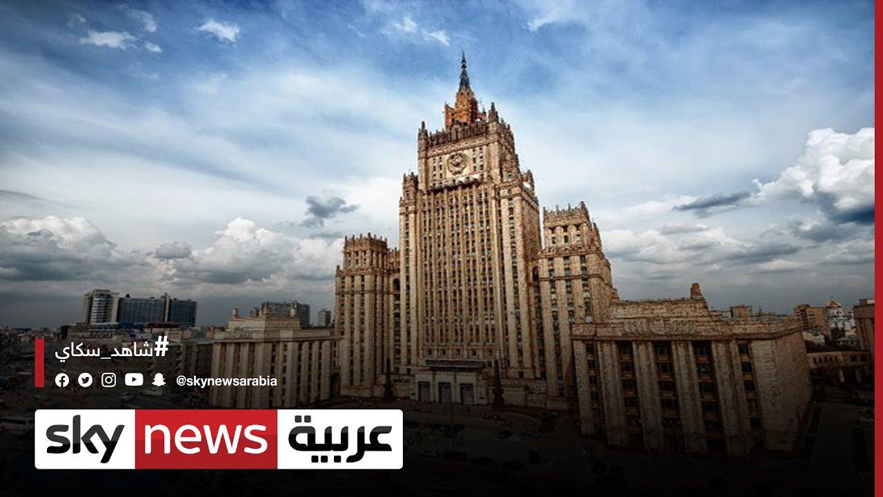 مشاورات روسية باكستانية صينية لتوحيد الموقف مع أفغانستان