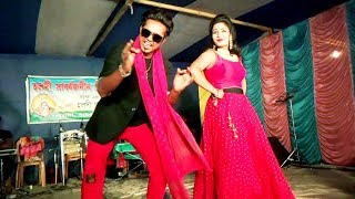 Gori Tori chunri ba Lal Lal Re // Dance // Haldi Kali Puja 2019 // Entertainment