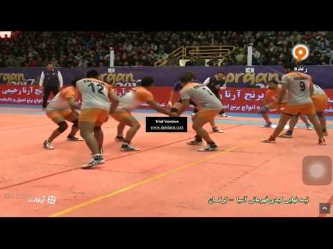 Asian Kabaddi Championship Semifinal India Vs Korea
