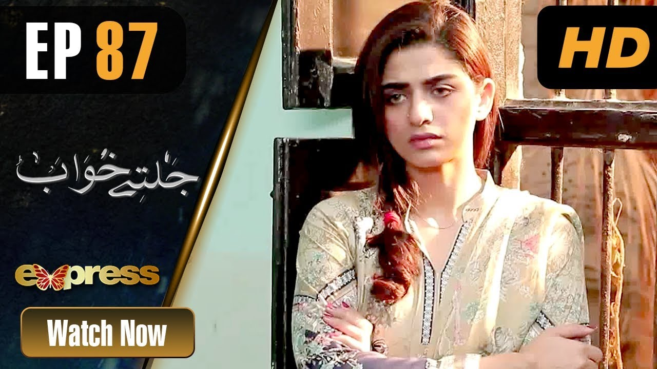 Jaltay Khwab - Episode 87 Express TV Mar 5