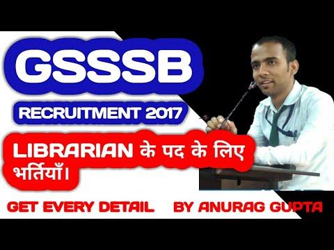Gsssb Recruitment 2017 Librarian Posts Government Job Apply