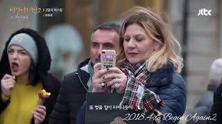 20180406 비긴어게인2(Begin Again2) 윤건&로이킴 봄봄봄 듀엣~♪