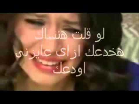 Amal Maher Mosh Hamna3ak