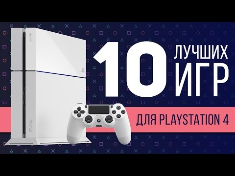 Игры для PS4 This Is for the Players PlayStation