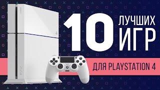 видео Самые популярные и известные компьютерные и приставочные игры 2015 г.