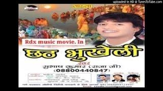 Naihar Se Chhath Uthaib chhath song