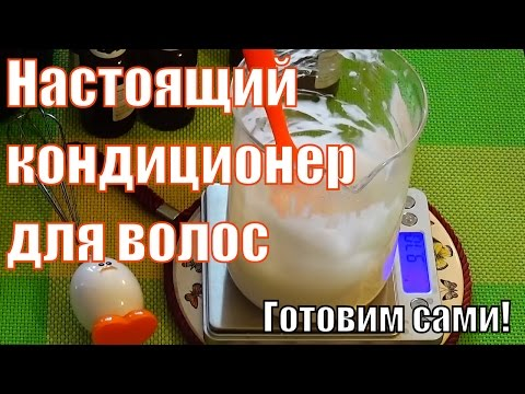 Как привести в порядок убитый кондиционериз YouTube · Длительность: 4 мин29 с  · Просмотров: 929 · отправлено: 27-9-2016 · кем отправлено: Сплит Маркет