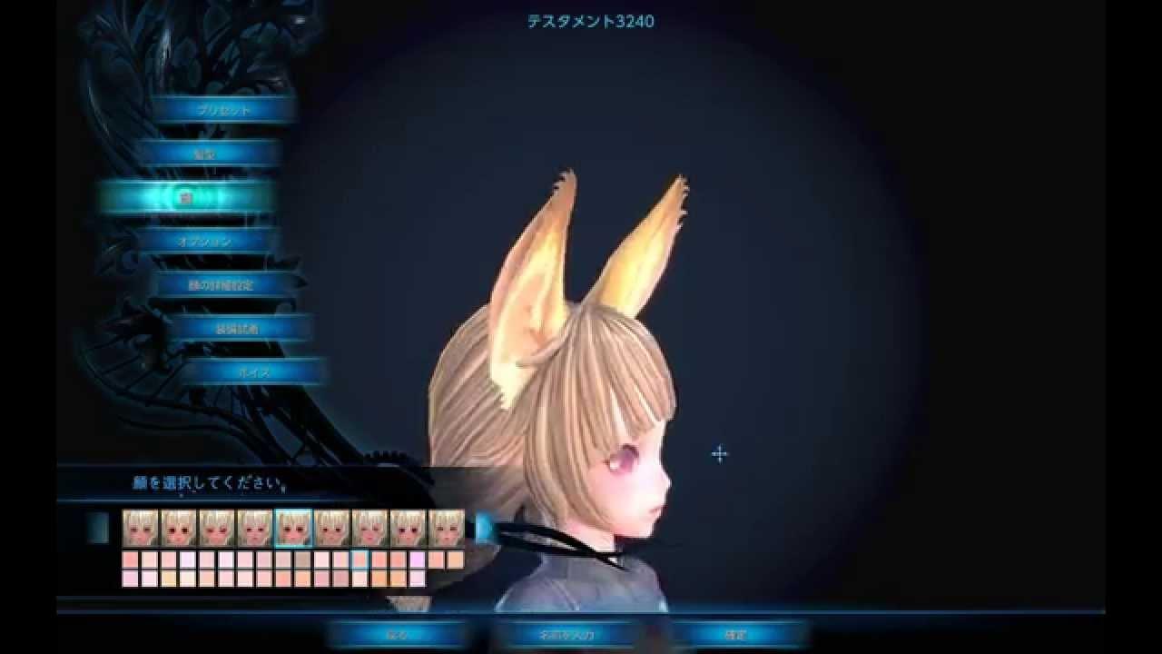 【MMO RPG】「TERA」 エリーン キャラメイク 動画 HD - YouTube