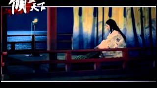 Khuynh Tẫn Thiên Hạ (Amami Yuki X Tokiwa Takako)