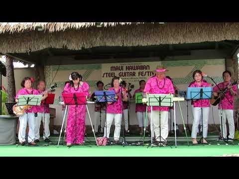 Yokohama Hawaiian Music Academy - Beautiful Kahana (2018)