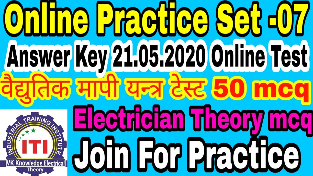 Online test answer key electrical measuring instrument mcq ...