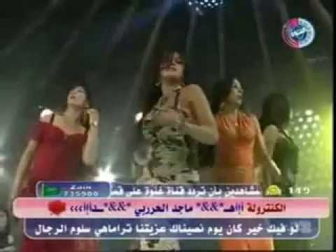 Arab Nyanyi Dangdut