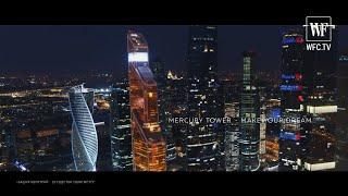 MERCURY TOWER - MAKE YOUR DREAM
