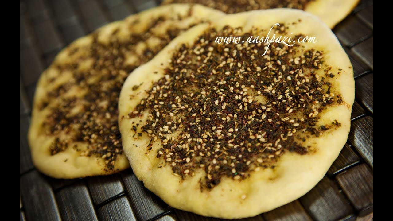 Zaatar recipe zaktar recipe youtube forumfinder Choice Image