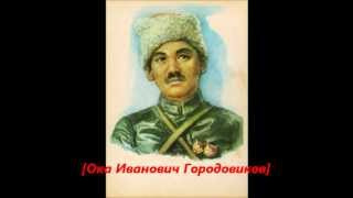 Герои Гражданской войны в России